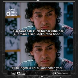 Read more about the article Can relate to current position in India   Movie : Rang De Basanti Director : Rak