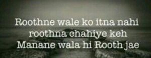 Read more about the article DS: Add My BBM Channel for Heart Touching Shayri – Divine Shayri®              …