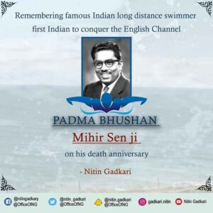 Read more about the article 💐Deth Anniversay💐 #📖आर्ट फॅकल्टी👨🎓Remembering famous Indian long distance 📖आर्ट फॅकल्टी👨🎓 By गजेंद्र अधिकारी  on ShareChat – WAStickerApp, S