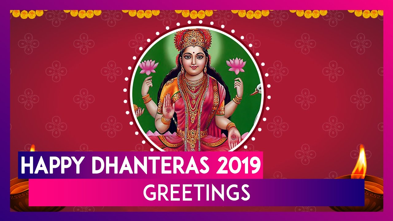 You are currently viewing Dhanteras 2019 Greetings: WhatsApp Messages, Images, Wishes, SMS, Quotes to Wish on Dhantrayodashi