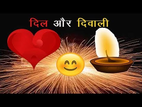 You are currently viewing Diwali Funny Quotes in Hindi – दिवाली फनी कोट्स – शायरी