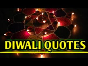 Read more about the article Diwali Motivational Quotes in Hindi.  दिवाली शुभकामनाएं संदेश।