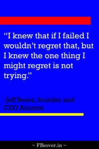 Read more about the article Entrepreneur Failure Quotes which Inspires to Success.