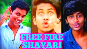 Read more about the article Free Fire Shayari Video 😍|| Free Fire Funny Shayari Video
