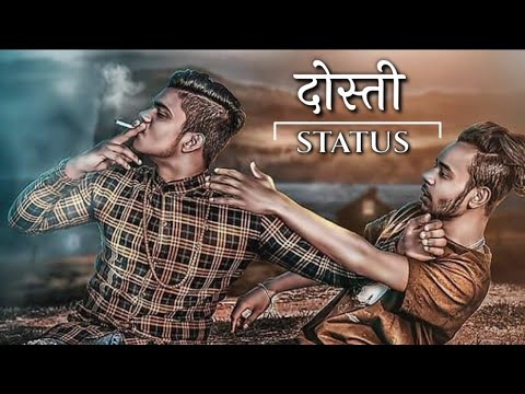 You are currently viewing Friend Status Shayari Dost Status Dost Attitude Status Dosti Status   Friendship Status 0.2 Status