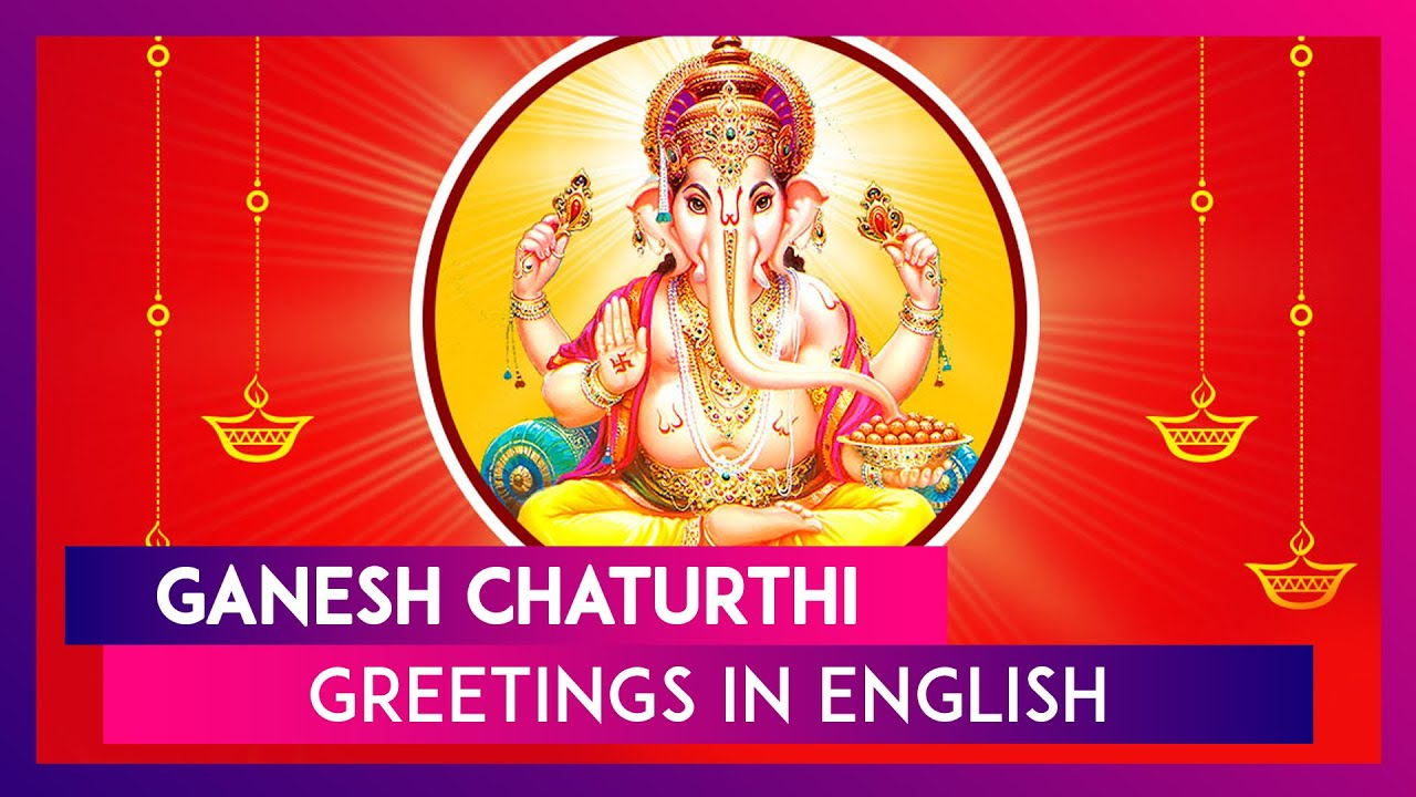 You are currently viewing Ganesh Chaturthi 2020 Greetings: WhatsApp Messages, Wishes and Quotes to Send Images of Ganeshotsav