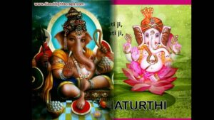 Read more about the article Ganesh Chaturthi – 50 Whatsapp Messages, SMS Messages, Wishes, Quotes and Greetings