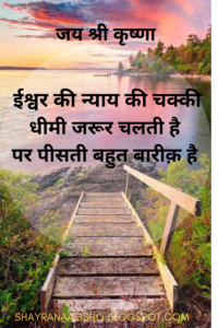 Read more about the article Good Morning shayri