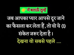Read more about the article Gulzar shayari video   gulzar poetry   Hindi shayari   gulzar poetry   shayari video