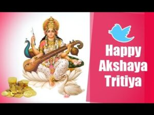 Read more about the article *Happy Akshaya Tritiya 2017 Quotes* SMS,Messages,Wishes,Greetings,Ecards FB & WhatsApp Video