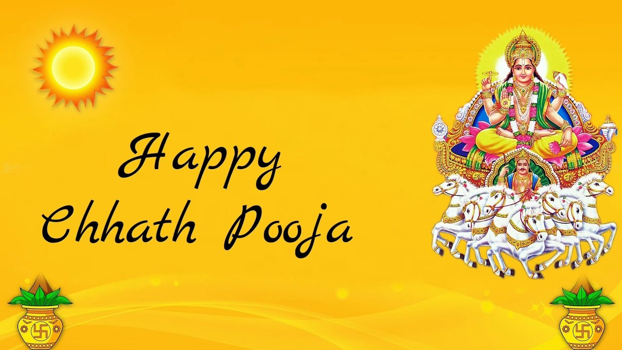 You are currently viewing Happy Chhath Pooja Special 2018 New Whatsapp Status & Quotes