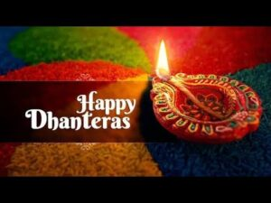 Read more about the article Happy Dhanteras Whatsapp status video 2019, धनतेरस मैसेज Wishes dp Quotes greetings