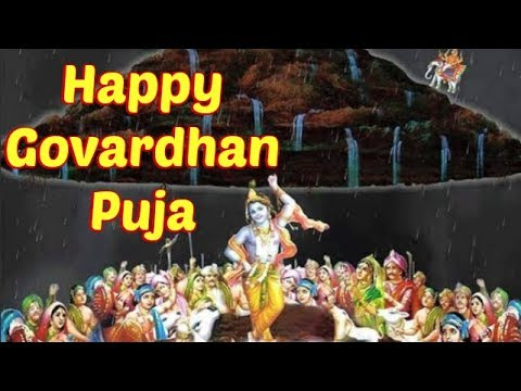 You are currently viewing Happy Govardhan Puja 2018    गोवर्धन शायरी    Wishes, Images, Status, Shayari, Wallpapers