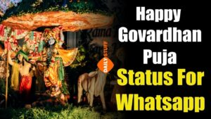 Read more about the article Happy Govardhan Puja  Shayari Message in Hindi For WhatsApp