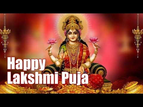 You are currently viewing Happy Laxmi Puja 2020 Wishes Images WhatsApp Status Messages Greetings #LaxmiPuja