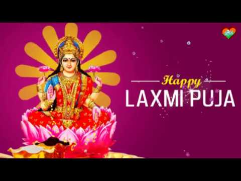 You are currently viewing Happy Laxmi Puja Wishes 2018 – Kojagari Laxmi Puja Wishes Video