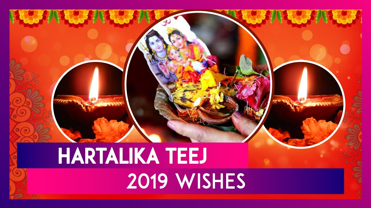 You are currently viewing Hartalika Teej 2019 Wishes: WhatsApp Messages, Greetings & SMS to Send on Auspicious Festival