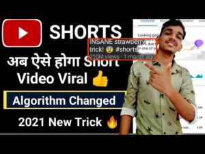 Read more about the article How To Viral Short Video on Youtube Trick    Short Video Viral kaise kare 2021    Viral Trick #short