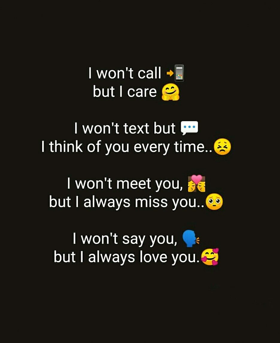 I won't call but I care, I won't text but