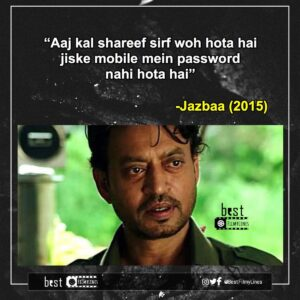 Read more about the article -Jazbaa (2015), dir. Sanjay Gupta  #bollywood #bollywoodmovie #bollywoodmovies #