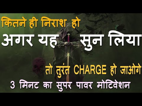 You are currently viewing Jeet Fix: Poweful Hindi Motivational Video in Hindi for Students/ Success in Life   Super Motivation