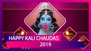 Read more about the article Kali Chaudas 2019 Messages: Send Naraka Chaturdashi With Beautiful Greetings, SMS, Quotes and Wishes