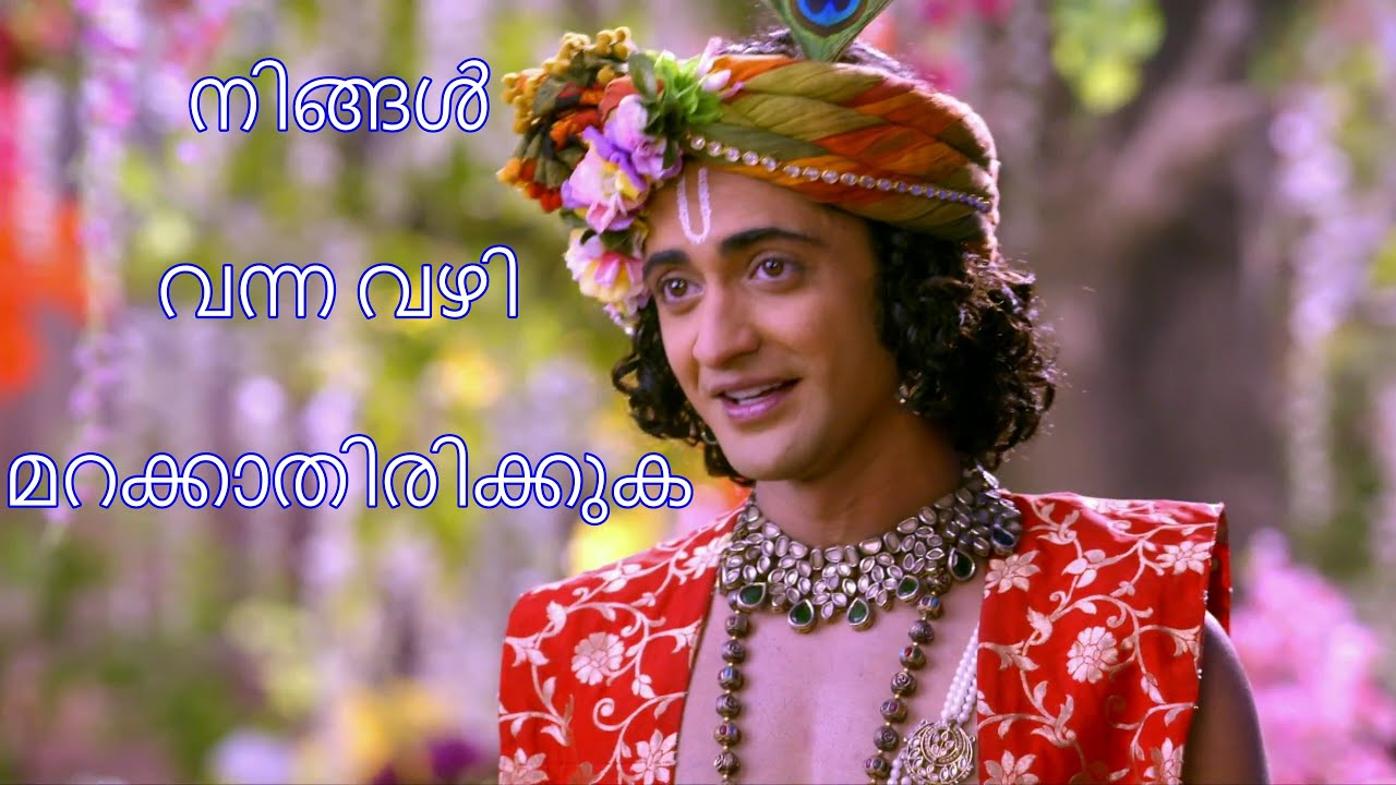You are currently viewing Kannante Radha Serial Morals   Motivational Quotes   Life Quotes   Success Quotes