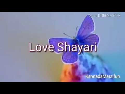 You are currently viewing Love shayari 3 | English poetry | love quotes | love status | Feeling video | Best video to propose