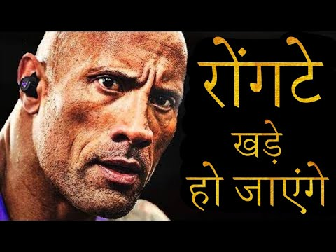 You are currently viewing MOTIVATIONAL SHAYARI IN HINDI | Best Powerful Inspirational Quotes By Sam Motivation