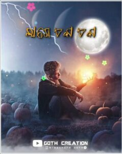 Read more about the article #😢Miss You…😔 #😭SAD ଲଭ Video💔 #💔ପ୍😢Miss You…😔 By Razya khan on ShareChat – WAStickerApp, Status, Videos and Friends