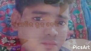 Read more about the article #😢Miss You…😔😢Miss You…😔 By Kuldeep Shimla 9662436963  mo📞👈👍 on ShareChat – WAStickerApp, Status, Videos and Friends
