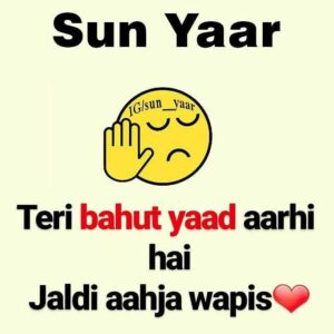 Read more about the article #😢Miss You…😔Sun Yaar G / sun_yaar Teri bahut yaad aa😢Miss You…😔 By simple girl  megha on ShareChat – WAStickerApp, Status, Videos and Friends