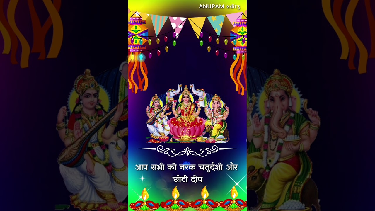 You are currently viewing NARAK CHATURDASHI WISHES STATUS..