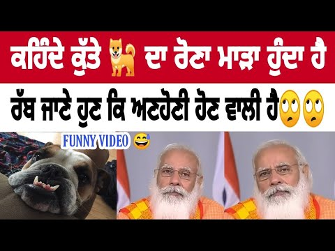 You are currently viewing Narindra Modi Funny Video Jokes Tears Viral Modi Funny Interview Comedy Mashup Deg Teg Fateh