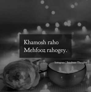 Read more about the article One Liners Quotes Marathi & Marathi One Liners