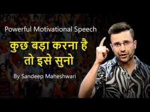 Read more about the article POWERFUL MOTIVATIONAL VIDEO By Sandeep Maheshwari | Best Motivational Speech in Hindi