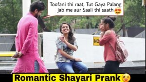 Read more about the article ROMANTIC SHAYARI PRANK ON CUTE GIRLS
