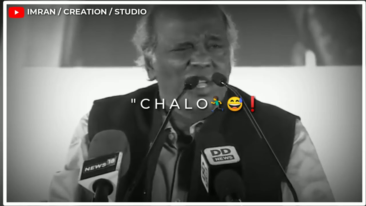 You are currently viewing Rahat indori ( Chalo Ishq kare ) rahat indori best Romantic Shayri