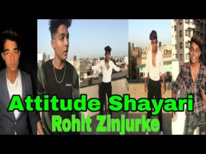 Read more about the article Rohit Zinjurke Shayari Video।Rohit Zinjurke Attitude Shayari Video। Rohit Zinjurke Snack Shayari।