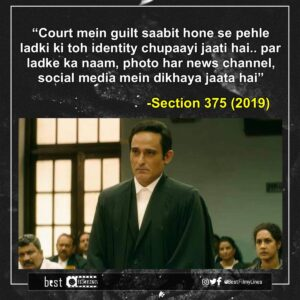 Read more about the article -Section 375 (2019), dir. Ajay Bahl  #bollywood #bollywoodmovie #bollywoodmovies