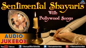 Read more about the article Sentimental Shayaris With Bollywood Songs : Best Hindi Shayaris ~ Audio Jukebox