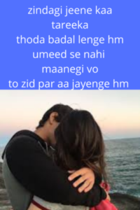 Read more about the article Shayari in English, Love Shayari In English For Girlfriend, Love Status !!!!