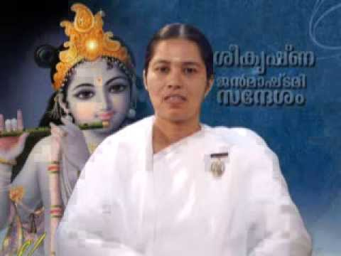 You are currently viewing Sree Krishna Jayanti message