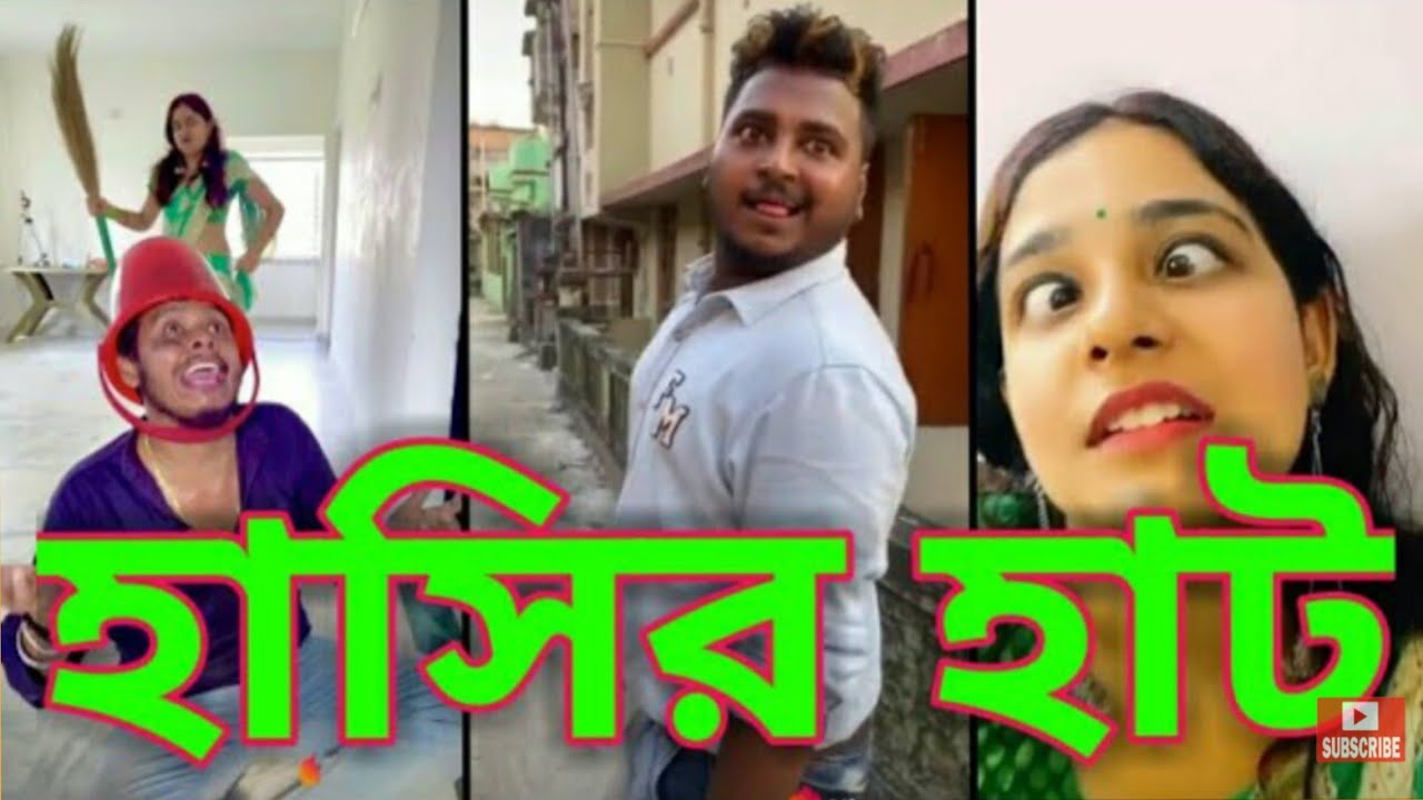 You are currently viewing Str company vs pritam Holmer  latest comedy video   viral funny videos