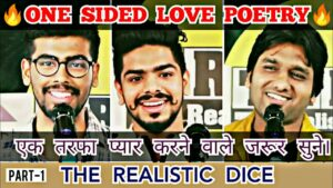 Read more about the article TRD One Sided Love Poetry   TRD Popular Poetry     TikTok Shayari  