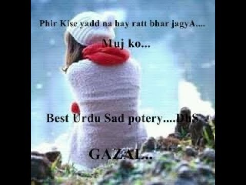 You are currently viewing Two Line Sad Heart Touching PoetryDHS humza Urdu Hindi Shyari poetrySad Poetry DHS