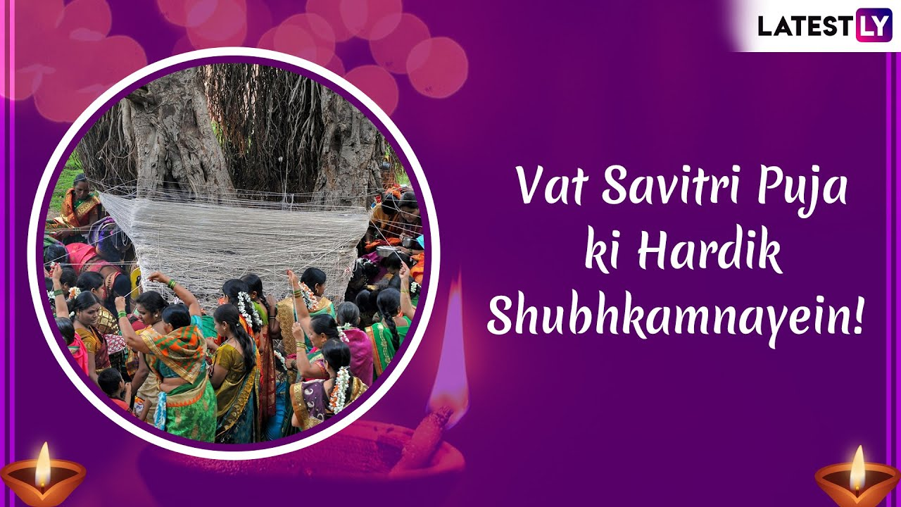 You are currently viewing Vat Savitri 2019 Wishes and Messages: Vat Purnima Quotes and SMS to Send Greetings on Savitri Brata!