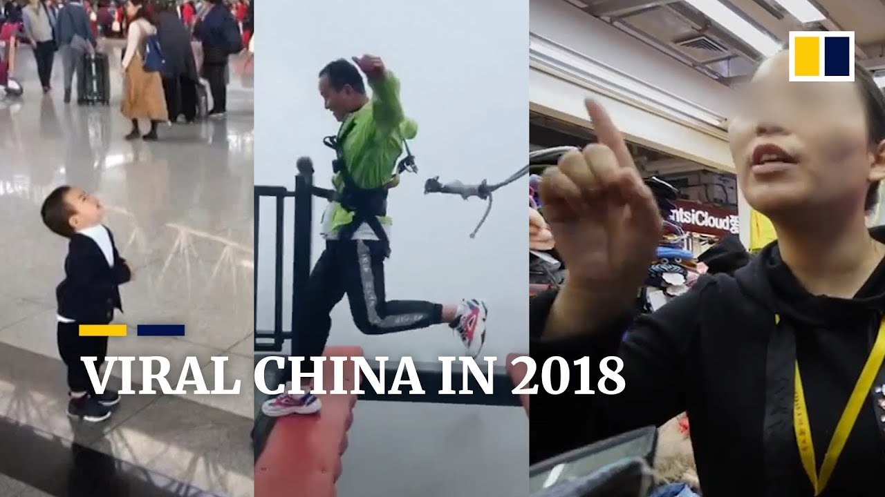 You are currently viewing Viral China hits in 2018