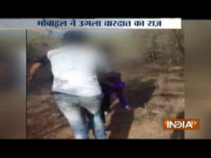 Read more about the article Viral Video: Teen Boy and Girl thrashed by mob in Gwalior