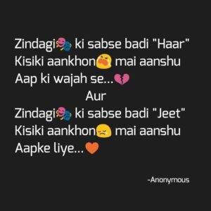 Read more about the article Zindagi   on We Heart It